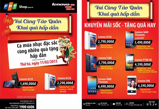 to-roi-tao-quan-2261-1423475661.jpg