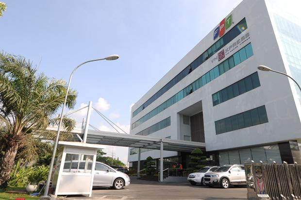FPT xây tòa nhà Tân Thuận 3