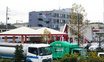 Ký túc xá đầu tiên của người FPT tại Nhật
