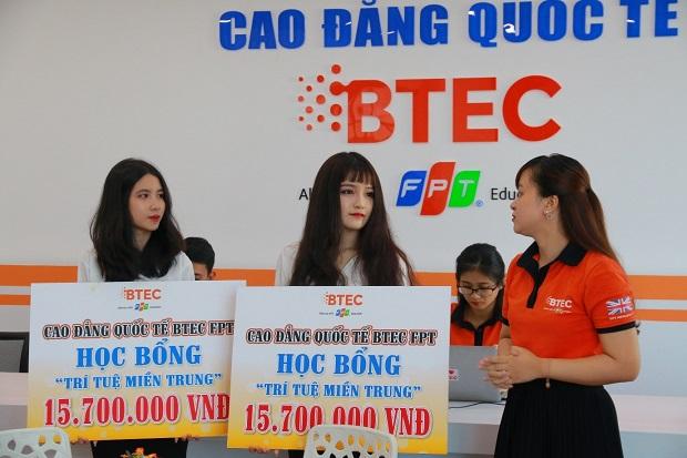 BTEC-2203-1526370689.jpg