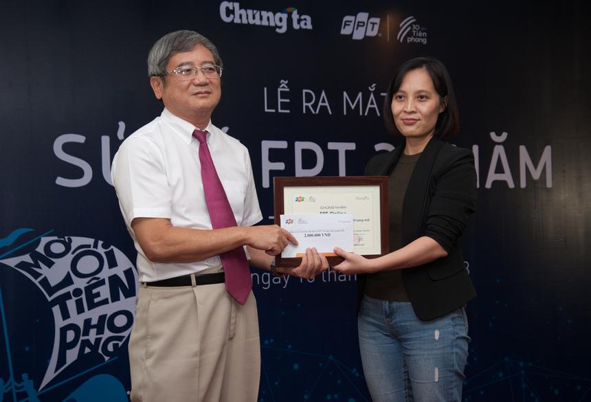 """Giải thưởng """"Đơn vị có tỷ lệ bài viết Sử ký FPT 30 năm chất lượng nhất"""" thuộc về FPT Online với trị giá giải thưởng 2 triệu đồng."""