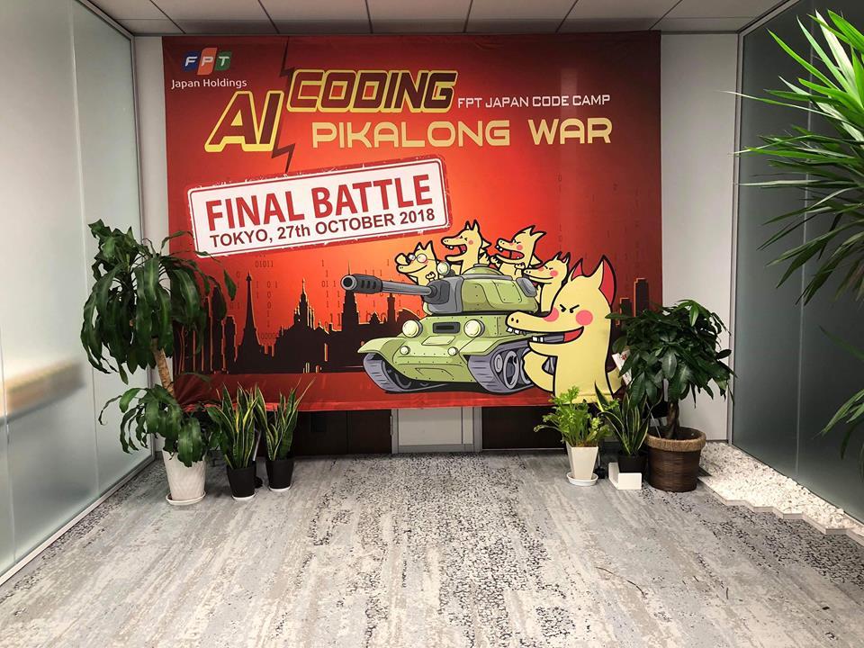 Khu vực diễn ra lễ khai mạc chung kết Pikalong War. Sự kiện sẽ có ông Bùi Việt Khôi, Tham tán Khoa học kỹ thuật tại Nhật Bản.