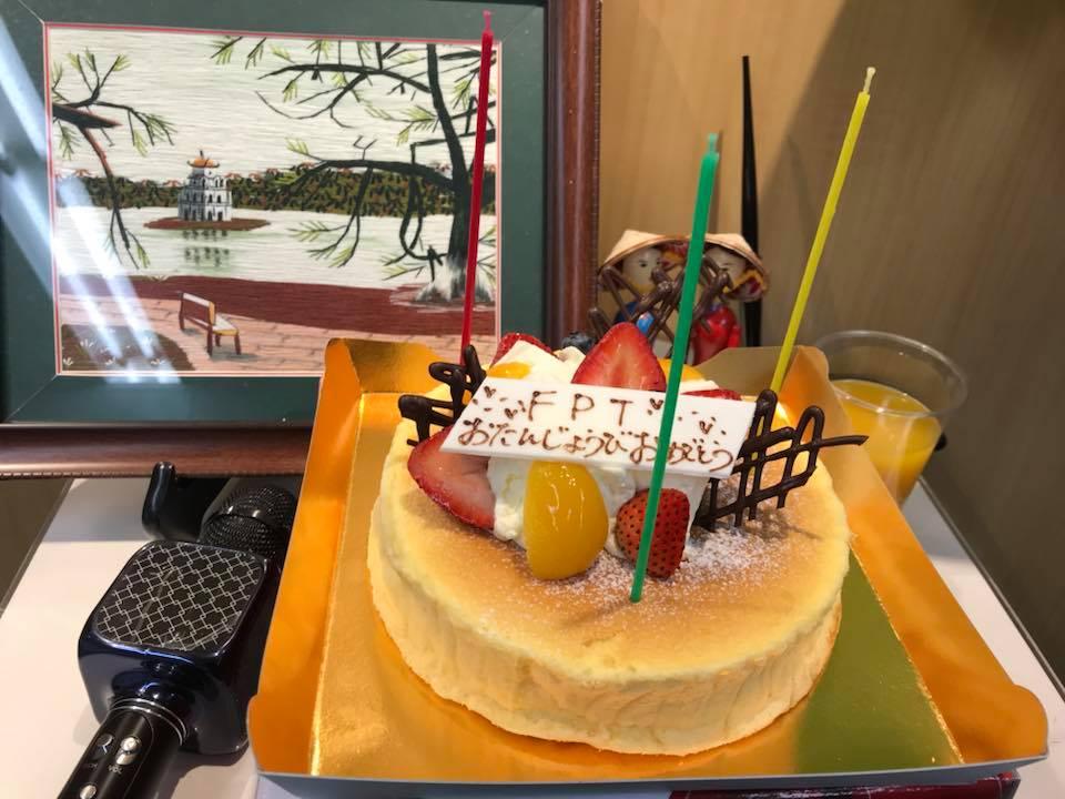 Bánh sinh nhật của văn phòng Nagoya dành tặng FPT Japan nhân dịp sinh nhật lần thứ 13.