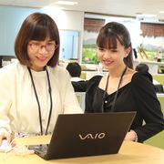 Cô Lâm tuyển dụng của FPT Japan