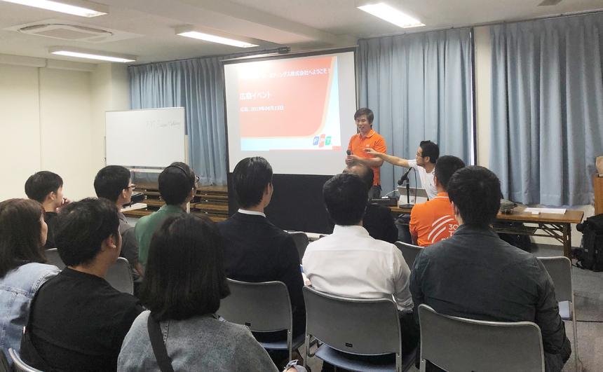 Văn phòng FPT Hiroshima khai trương tháng 3 vừa qua, FPT Japan đang kỳ vọng chi nhánh sẽ tăng trưởng nhanh, trong vòng 3 năm lên 300 người.