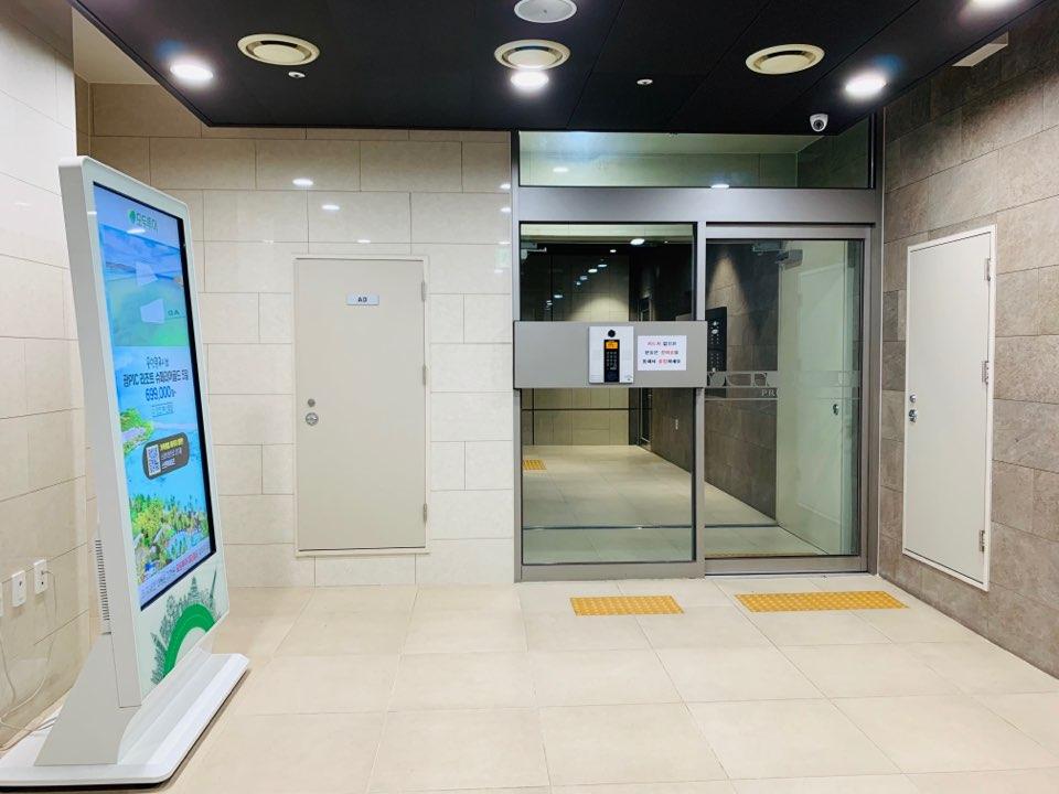 Khu ký túc xá cách văn phòng FPT Korea khoảng 350m và ở gần các khách hàng công ty ở khu vực Magok.