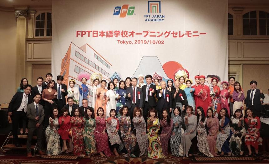 Trong thời gian tới trường sẽ ổn định hoạt động trường theo đúng tiêu chuẩn của chính phủ Nhật. Trường kết hợp với các doanh nghiệp để định hướng nhu cầu nguồn lực trong 2-3 năm tiếp theo, nhằm đưa vào các chương trình đào tạo gần với nhu cầu sử dụng nguồn lực. Bên cạnh đó, mở rộng phạm vi tuyển sinh ra khỏi Việt Nam. Trước đó, vào ngày 20/5, Phó Chủ tịch FPT Bùi Quang Ngọc và CEO FPT Nguyễn Văn Khoa cùng lãnh đạo FPT Software khánh thành trường Nhật ngữ nhà F tại Nhật Bản.