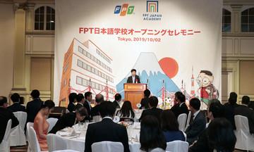 FPT chính thức lấn sân ngành đào tạo ở xứ sở hoa anh đào