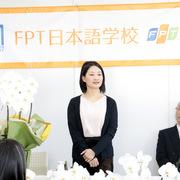 13 học viên khóa đầu tiên của Trường Nhật ngữ FPT nhập học