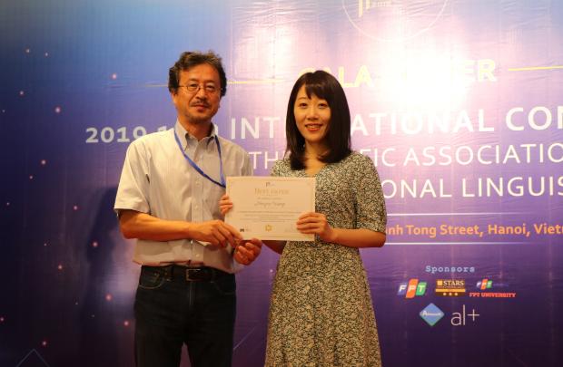 chi-Mengruwang-5145-1571040381.png