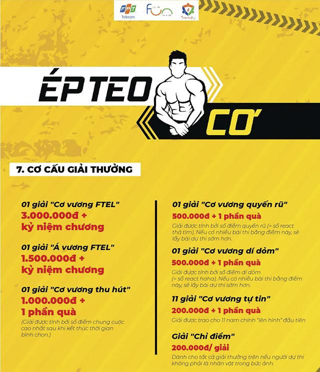 e-p-teo-ba-i-9839-1572597791.jpg