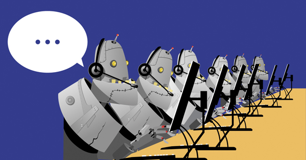 voicebot-2061-1576548901.jpg