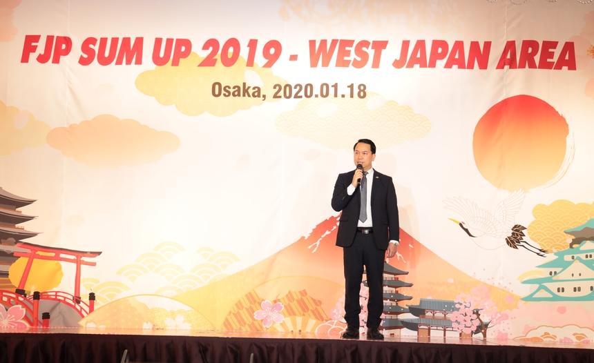 Ghi nhận những thành tích của khu vực, CEO FPT Japan Nguyễn Việt Vương kỳ vọng 2020 sẽ là một năm thăng hoa của phía Tây FPT Nhật Bản. Anh Việt Vương cho hay, năm 2020 sẽ tiếp tục là năm có nhiều thách thức hơn nữa khi FPT Japan hướng tới mục tiêu OKR doanh số tăng trưởng 30%, nhân sự cũng cần tăng từ 1.600 lên 2.000.