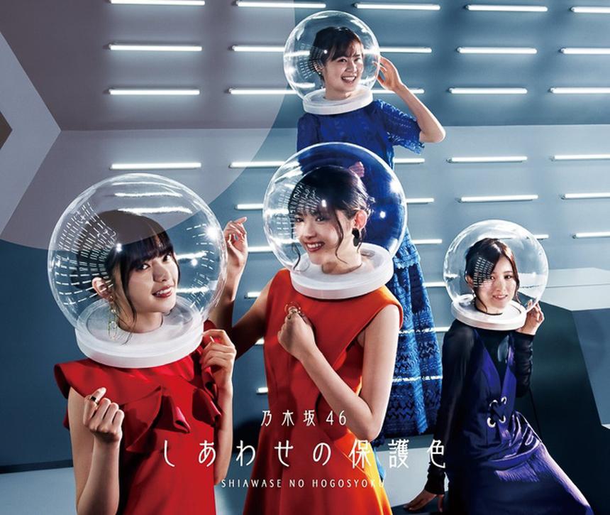 Khẩu trang du hành vũ trụ: Thần tượng Nhật Bản cho thấy khả năng dẫn đầu xu hướng trong bối cảnh thiếu hụt khẩu trang. Trong bức ảnh nhá hàng đĩa đơn sắp ra mắt vào ngày 25/3 tới, nhóm nhạc Nogizaka46 đã quảng bá cho một loại khẩu trang mới, lấy cảm hứng từ chiếc mũ của các nhà du hành vũ trụ khá độc đáo.