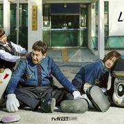 Phim hài 'cực' mạnh của Lee Kwang Soo xuất hiện trên Truyền hình FPT