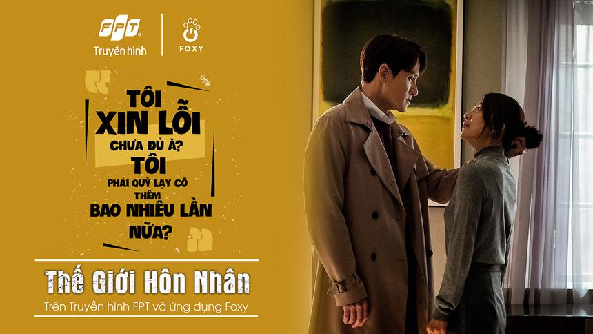 Nữ bác sĩ tên Ji Sun Woo có một cuộc sống hôn nhân tưởng như viên mãn bên chồng là giám đốc điều hành công ty giải trí - Lee Tae Oh. Cho đến một ngày, Sun Woonhận ra sự thật bẽ bàng đằng sau cái mác hôn nhân hào nhoáng.