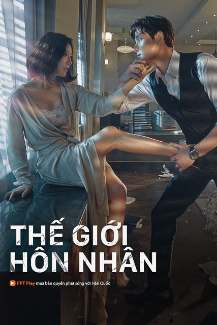 THE-GIOI-HON-NHAN.jpg