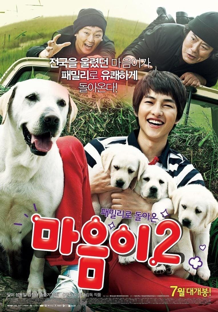 Cún con siêu quậy 2 (Hearty paws 2) là bộ phim tâm lý hài hước do đạo diễn Lee Jung-chul thực hiện. Đây là phần 2 của bộ phim cùng tên ra mắt năm 2006. Hearty paws 2 là tác phẩm ca ngợi tình yêu thương của con người đối với các loài vật, đặc biệt là với những chú chó, người bạn trung thành. Khi chú chó xinh xắn Maeumee thuộc nòi Labrador sinh chó con thì kết quả học tập của Dong Wook bị sa sút do mải chơi với đàn cún. Mẹ của Dong Wook quyết định đem cho Maeumee và đàn cún con. Chúng ở tạm tại cửa hàng video của một người họ hàng cho tới ngày đưa vào trung tâm thu nhận động vật nuôi. Không ngờ, có hai tên trộm đột nhập vào cửa tiệm để vơ vét. Chúng phát hiện ra đàn chó và nảy sinh ý đồ đen tối. Hyeok Pil bắt chú cún nhỏ nhất để làm con vật vận chuyển kim cương. Maeumee bị mất con và đuổi theo bọn trộm. Liêu Maeumee có cứu được đứa con yêu dấu của mình? Liệu Dong Wook có cơ hội gặp lại Maeumee và đàn cún xinh xắn một lần nữa?
