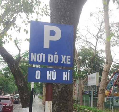 Nơi đỗ xe và... hú hí.
