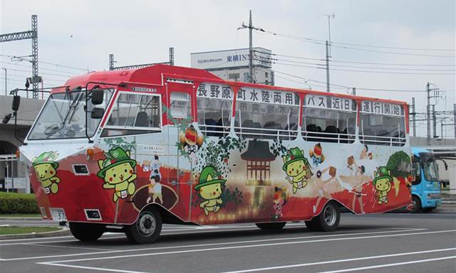 Saitama-amphibious-bus-2-2387-1598872832