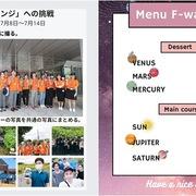 Người FPT Japan trao tặng quà cho trẻ em nghèo vùng cao