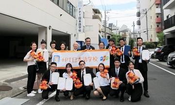 Khóa đầu tiên của Học viện FPT Japan tốt nghiệp