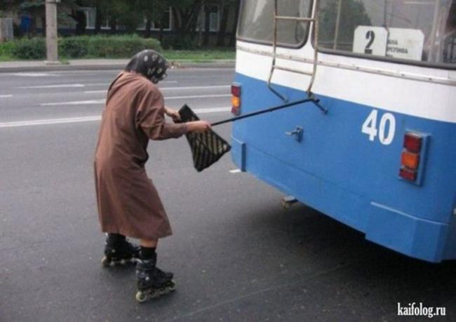 Cần gì lên xe buýt chi cho tốn tiền.
