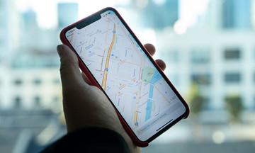 Google, Apple bỏ thuật toán chia sẻ định vị người dùng