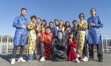'Xuân Again' là chủ đề lễ tổng kết FPT Japan 2020
