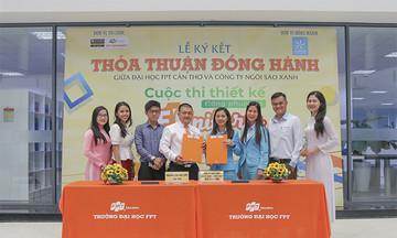 ĐH FPT Cần Thơ khởi động cuộc thi thiết kế giải thưởng 2 tỷ đồng
