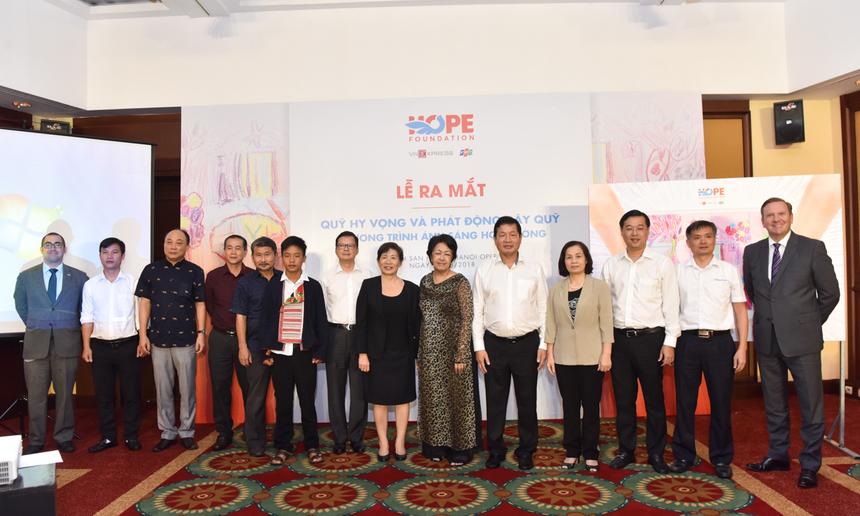 Quỹ Hy vọng ra đời vào ngày13/4/2017,là một quỹ xã hội phi lợi nhuận hoạt động vì cộng đồng, được vận hành bởi FPT và Báo điện tử VnExpress. Quỹ Hy vọng theo đuổi hai mục tiêu: hỗ trợ các hoàn cảnh khó khăn và tạo động lực phát triển.