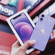 FPT Shop chính thức lên kệ iPhone 12 màu tím