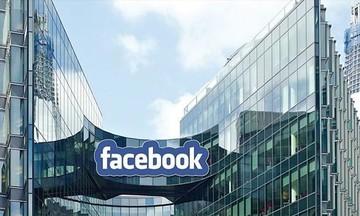 Facebook đăng ký mã số thuế tại Bangladesh qua hệ thống IVAS của FPT
