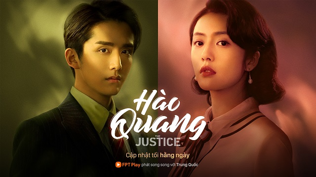 Poster-Justice-1920x1080-1-4260-16317624